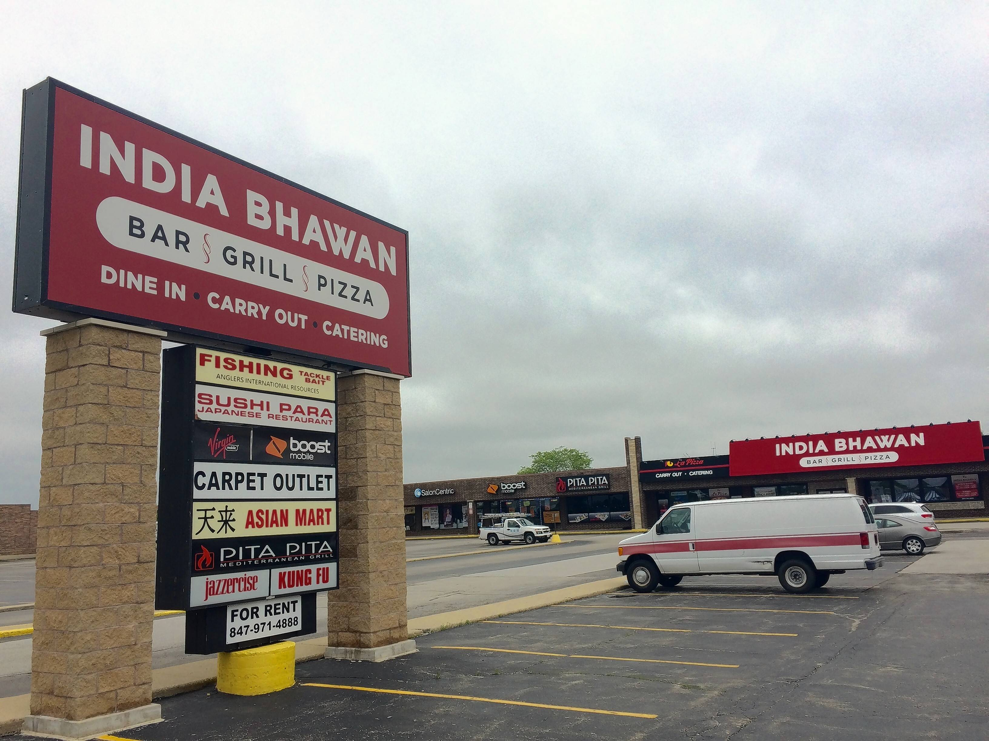Palatine has reclaimed a liquor license previously issued to the India Bhawan restaurant on Dundee Road. The eatery closed as part of an agreed order with the village.