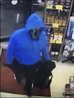Police say this man robbed Parkside Liquors in Libertyville at gunpoint Thursday night